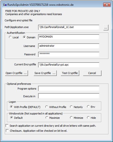 Групповая установка платформы 1с дистанционное обучение программист 1с стоимость